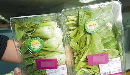 """四种方法叫你分辨""""假有机""""蔬菜"""