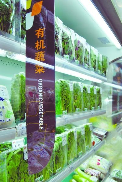 """有机蔬菜假冒多 """"有机标签""""网购每个仅需三分钱"""