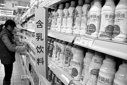 娃哈哈营养快线陷凝胶风波 食品专家称含多种添加剂