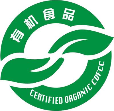 有机蔬菜造假频现 认证机制不完善令消费者怀疑