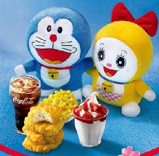 麦当劳儿童套餐遭封杀 被指引诱儿童吃垃圾食品【转载】